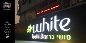 שילוט חוץ מואר- אינטואיציה, WHITE