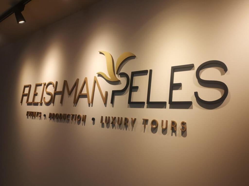 שילוט פנים לRESHMAN PELES