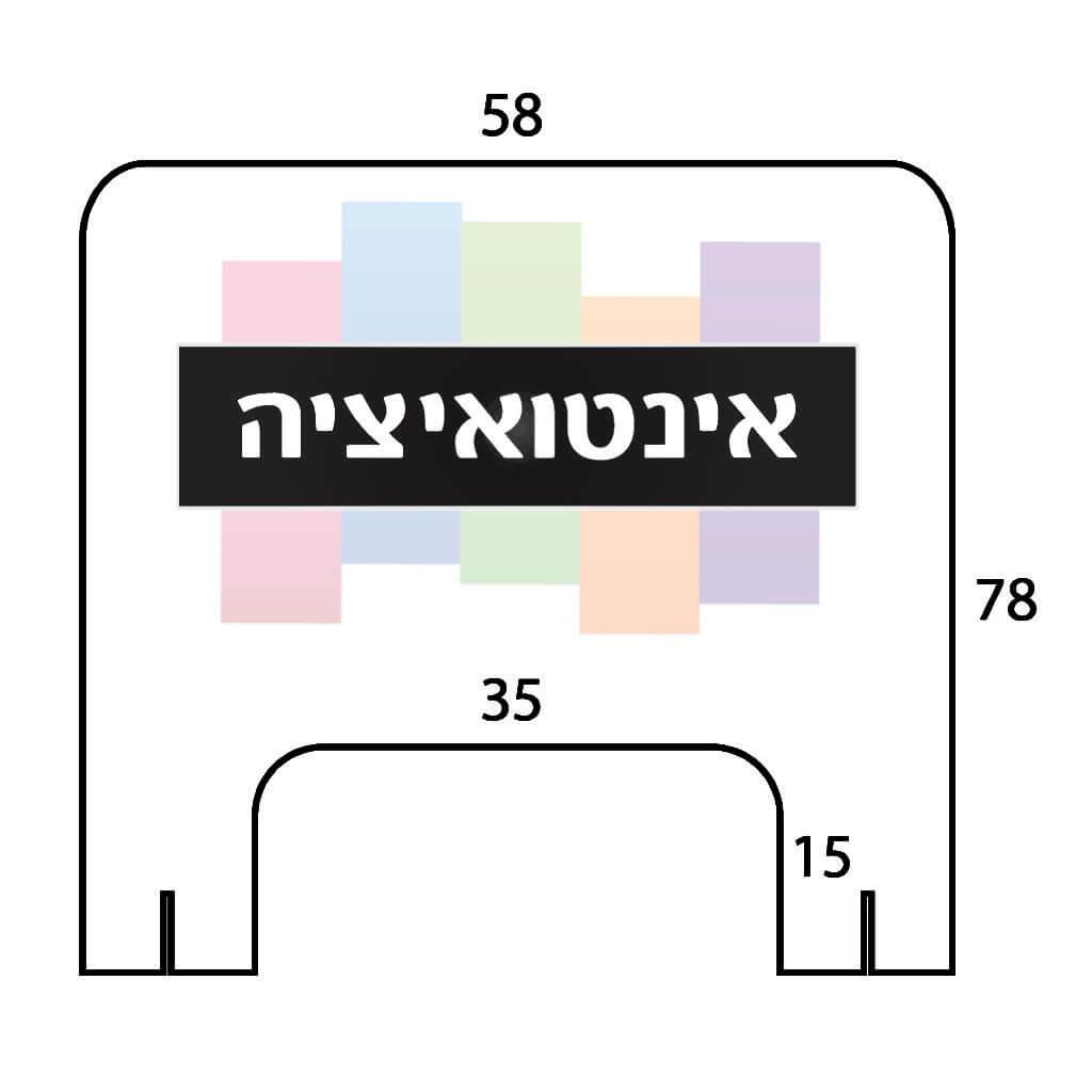 לוגו לבן4 אינטואיציה